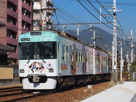 京阪700形HO-KAGO TEA TIME TRAIN 近江神宮~皇子山02