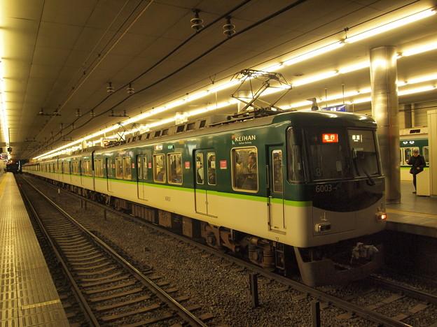京阪6000系急行 京阪本線京橋駅03
