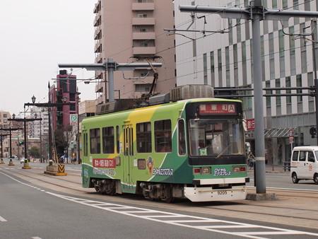 熊本市電9200形  熊本駅前01