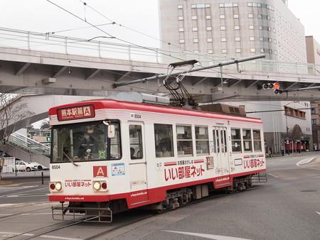 熊本市電8500形 熊本駅前