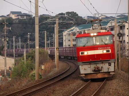 EH500貨物 鹿児島本線水巻駅