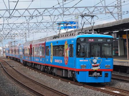 京阪8000系トーマス号特急 京阪本線西三荘駅02