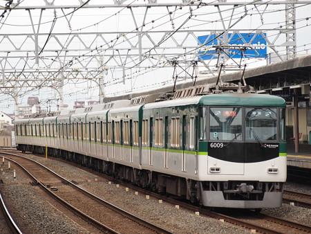 京阪6000系急行 京阪本線西三荘駅01