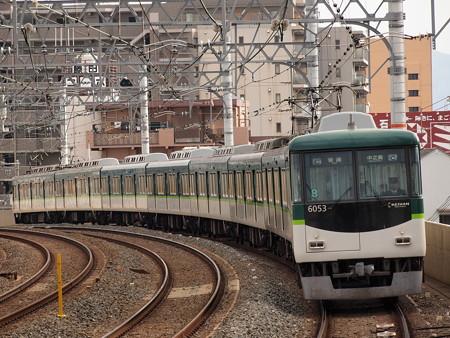 京阪6000系普通 京阪本線西三荘駅01