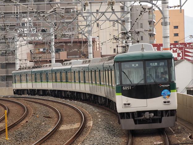 京阪6000系普通 京阪本線西三荘駅02