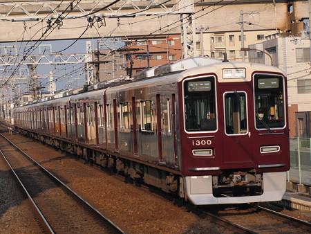 阪急1300系普通 阪急京都線南茨木駅