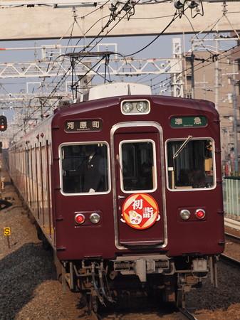 阪急3300系準急 阪急京都線南茨木駅