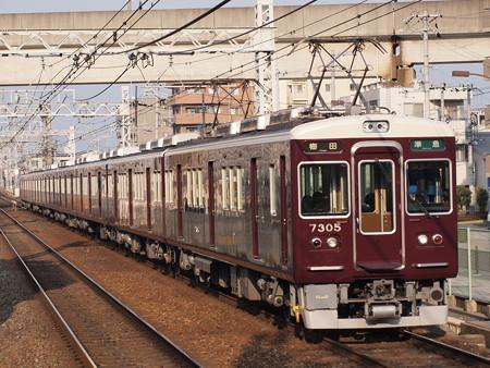 阪急7300系準急 阪急京都線南茨木駅