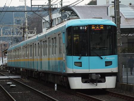 京阪800系 京阪京津線山科~四宮