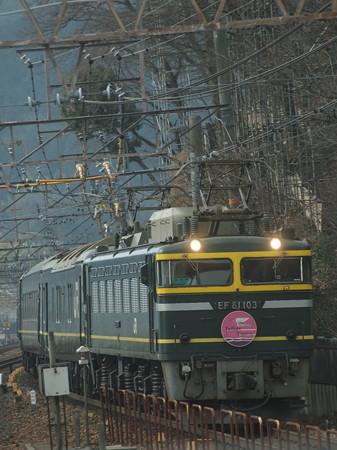 EF81 寝台特急トワイライトエクスプレス 東海道本線京都~山科