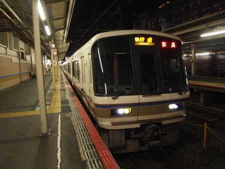 221系快速    奈良線京都駅02