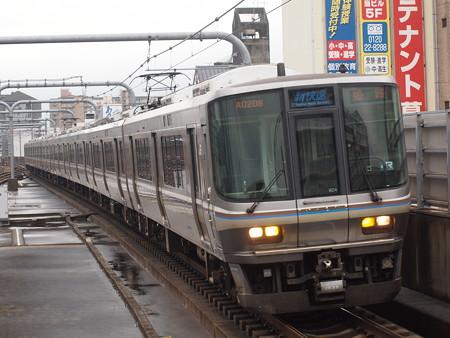 223系新快速   山陽本線加古川駅02