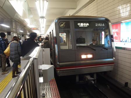 大阪市営地下鉄20系 御堂筋線天王寺駅01