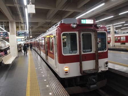 近鉄6020系準急 近鉄南大阪線阿部野橋駅