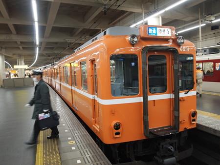 近鉄6020系ラビットカー普通 近鉄南大阪線阿部野橋02