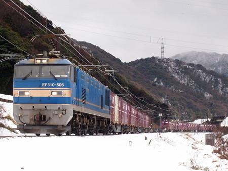 EF510貨物 北陸本線新疋田~敦賀