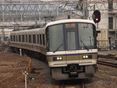 221系みやこ路快速 奈良線京都駅