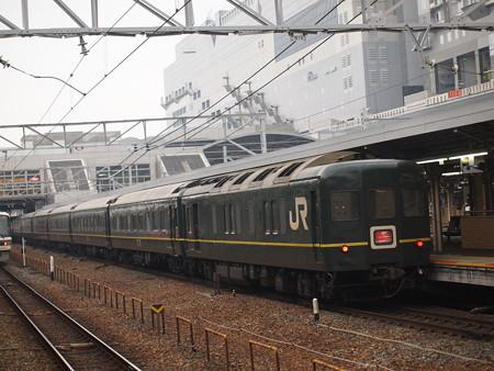 24系 トワイライトエクスプレス 東海道本線京都駅