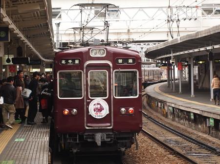 阪急2300系普通 阪急京都線十三駅02