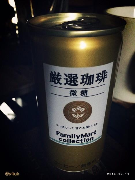 缶コーヒー~寒い雨だから