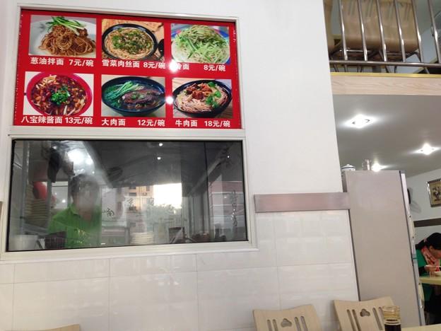 新しく出来た店の麺 目玉焼き付き 14-10-15 (4)