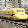 「黄色い新幹線」ドクターイエロー