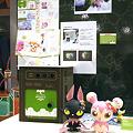 Photos: 42_自作品2