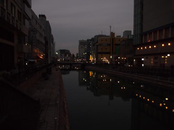 那珂川の支流