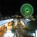 Photos: ☆イルミ7th COSMO CLOCK☆