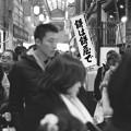 京都錦町『お正月の買い出し』