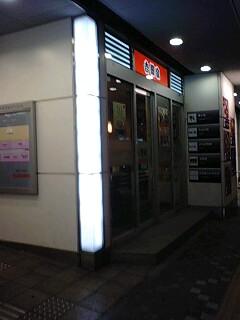 写真: 141126_1705~0001