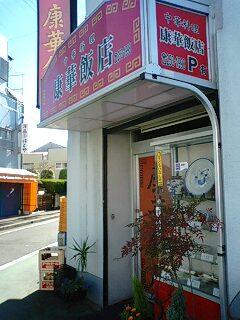 写真: 141214_1121~0001