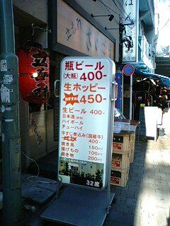 写真: 141223_1250~0001