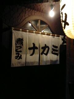 写真: 150112_1913~0001