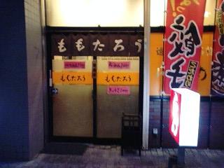 写真: 150114_1714~0001