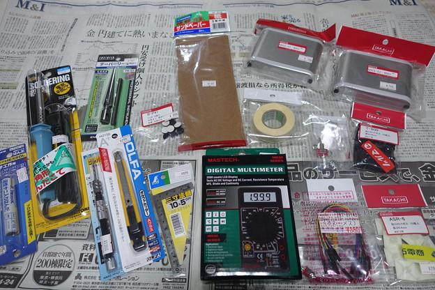 購入工具&材料