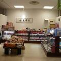写真: 菓匠瓢箪なるぱーく店