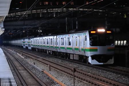 E217系湘南色東海道線通勤快速小田原行き