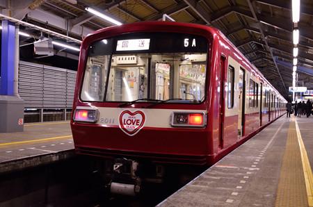 京急2000形2011編成KEIKYU LOVE TRAIN