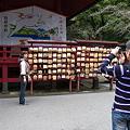 Photos: 絵馬と記念撮影