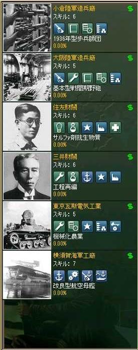 http://art37.photozou.jp/pub/304/3139304/photo/215463187_org.jpg
