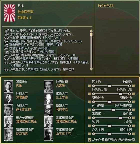 http://art37.photozou.jp/pub/304/3139304/photo/215463195_org.jpg