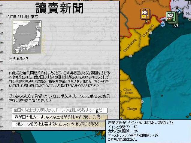 http://art37.photozou.jp/pub/304/3139304/photo/215640121_org.jpg