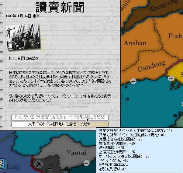 http://art37.photozou.jp/pub/304/3139304/photo/215640204_org.jpg