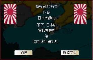 http://art37.photozou.jp/pub/304/3139304/photo/215692484_org.jpg