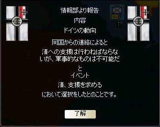 http://art37.photozou.jp/pub/304/3139304/photo/215692490_org.jpg