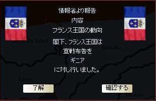 http://art37.photozou.jp/pub/304/3139304/photo/215692520_org.jpg