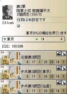 http://art37.photozou.jp/pub/304/3139304/photo/215769129_org.jpg