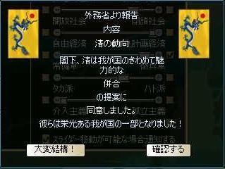 http://art37.photozou.jp/pub/304/3139304/photo/215769142_org.jpg