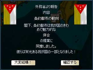 http://art37.photozou.jp/pub/304/3139304/photo/215769227_org.jpg